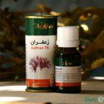 قیمت عصاره زعفران قطره زردبند یاسوج
