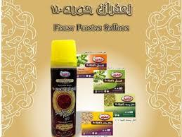 قیمت اسپری زعفران حمید