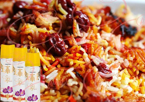 فروشگاه اسپری افشانه زعفران 110 گرمی