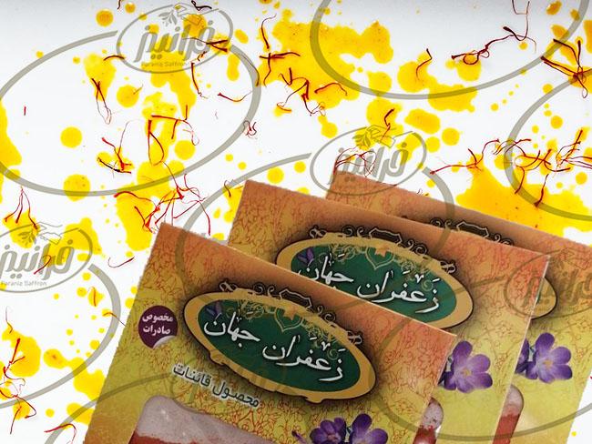 اصلی ترین مرکز فروش پودر زعفران در اصفهان