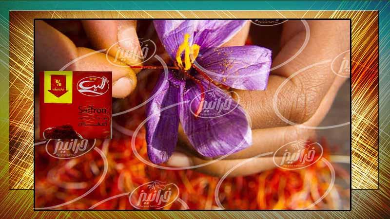 قیمت خرید زعفران الیت ۶۴ گرمی