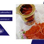 خرید پودر زعفران الیت سفارشی