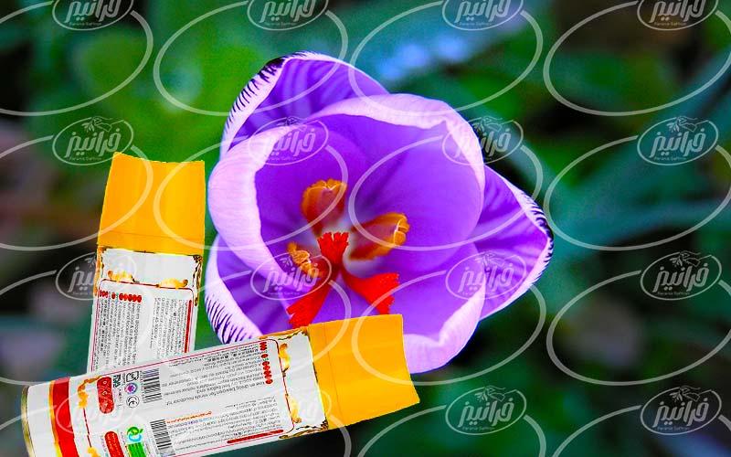 سایت اصلی خرید اسپری زعفران صدف