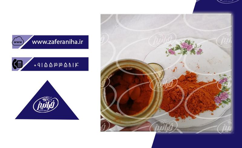 قیمت پودر زعفران بدون رنگ 40 گرمی