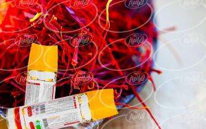 فروشگاه اینترنتی اسپری زعفران سحرخیز