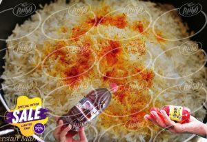 پخش باکیفیت ترین رنگ غذای زعفرانی در ایران