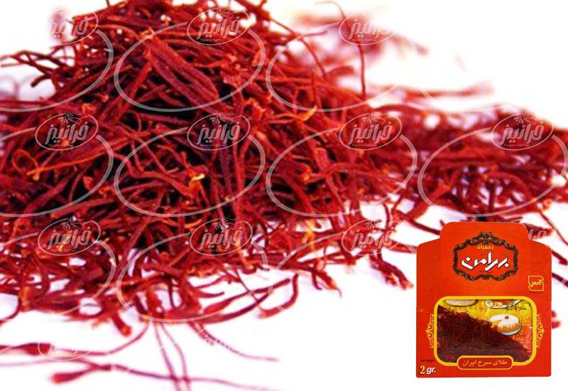 قیمت زعفران بهرامن 2 گرمی طی امروز