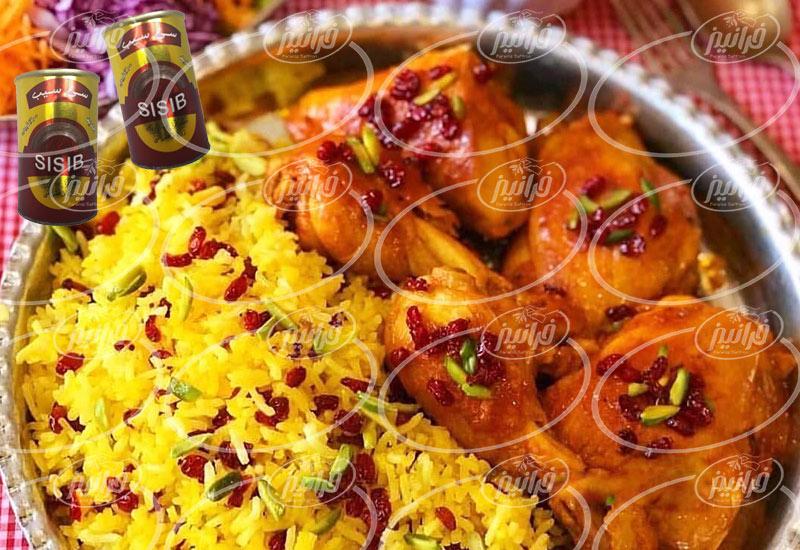خرید رنگ زعفران ایرانی سی سیب با بهترین کیفیت