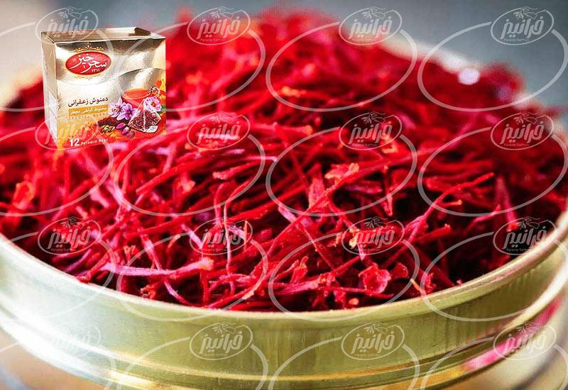 قیمت دمنوش زعفران سحرخیز در کشور های مختلف
