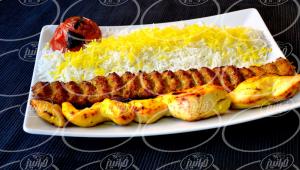بازار چاشنی جوجه کباب زعفرانی 250 گرمی