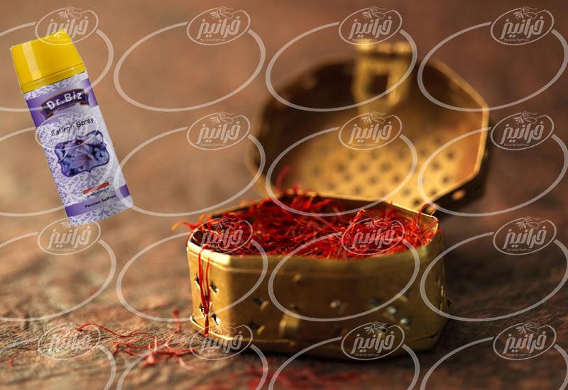 قیمت اسپری زعفران شرکت بیز