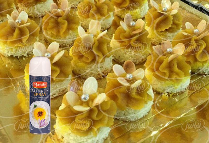 کارخانه تولیدی اسپری زعفران مصطفوی
