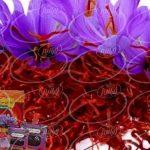 قیمت زعفران سرخ فام شرق در مشهد