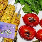 برترین سایت ارائه عصاره زعفران سحرخیزان