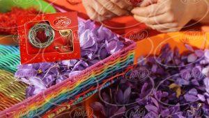 بازار خرید زعفران سحرخیز آنلاین